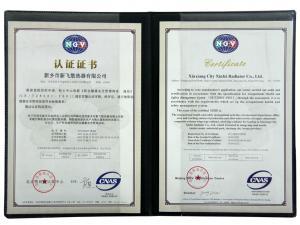 NGV职业健康安全管理体系认证证书