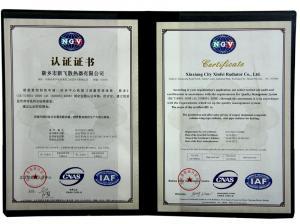 NGV质量管理体系认证证书